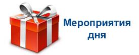 Комитет по образованию Мингорисполкома